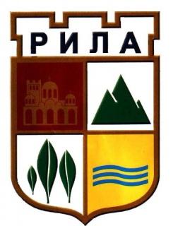 Община Рила