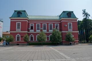 Сградата на Община Кюстендил