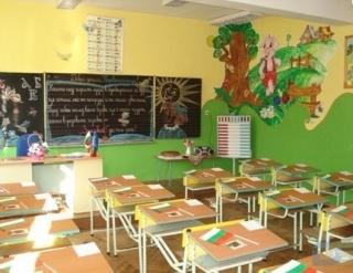 Начално училище